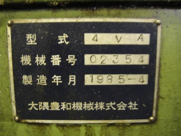 okuma-howa-millac-4va-2