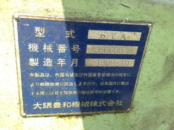 okuma-6va-6