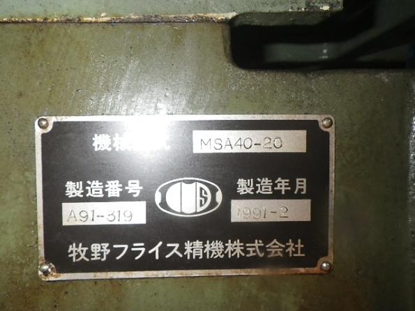 IMGP2220