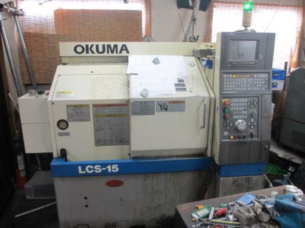 okuma lcs-15